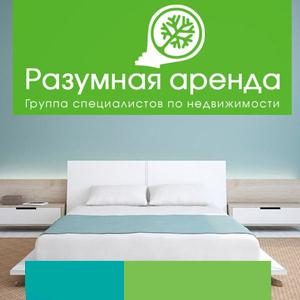 Аренда квартир и офисов Ириклинского