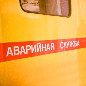 Аварийные службы Ириклинского
