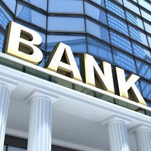 Банки Ириклинского