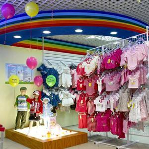 Детские магазины Ириклинского