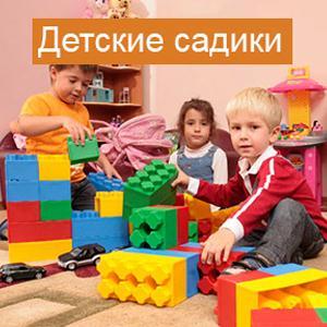 Детские сады Ириклинского