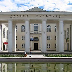 Дворцы и дома культуры Ириклинского