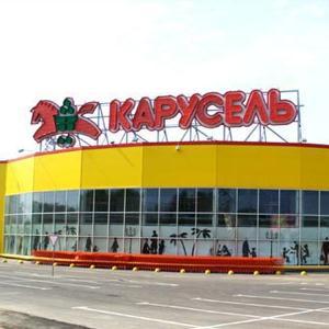 Гипермаркеты Ириклинского