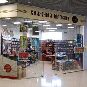 Книжные магазины Ириклинского