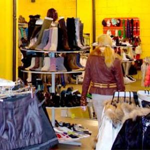 Магазины одежды и обуви Ириклинского