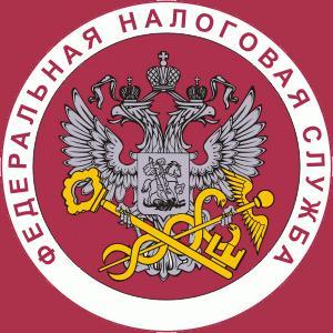 Налоговые инспекции, службы Ириклинского