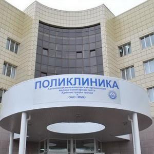 Поликлиники Ириклинского