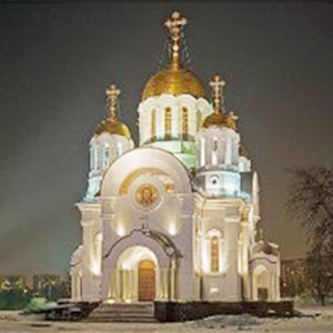 Религиозные учреждения Ириклинского