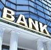 Банки в Ириклинском