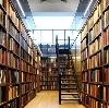 Библиотеки в Ириклинском
