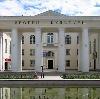 Дворцы и дома культуры в Ириклинском