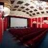 Кинотеатры в Ириклинском