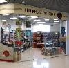 Книжные магазины в Ириклинском
