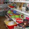 Магазины хозтоваров в Ириклинском