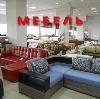 Магазины мебели в Ириклинском