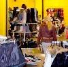 Магазины одежды и обуви в Ириклинском