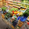 Магазины продуктов в Ириклинском