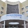 Поликлиники в Ириклинском