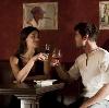 Рестораны, кафе, бары в Ириклинском