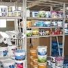 Строительные магазины в Ириклинском