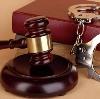 Суды в Ириклинском