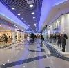 Торговые центры в Ириклинском