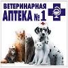 Ветеринарные аптеки в Ириклинском
