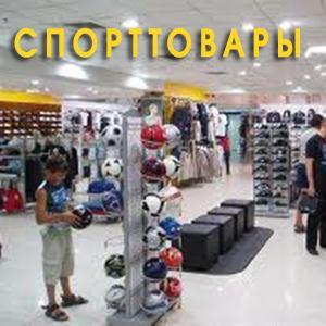 Спортивные магазины Ириклинского