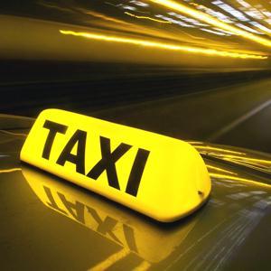 Такси Ириклинского