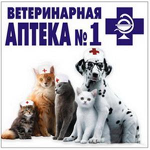 Ветеринарные аптеки Ириклинского