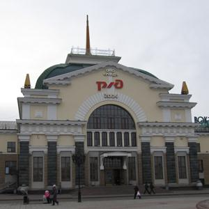 Железнодорожные вокзалы Ириклинского